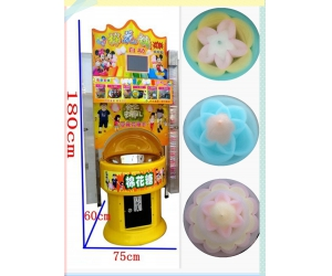 cotton candy vend machine low price