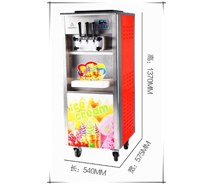 China 2 and 1 mixed flavors soft ice cream machine with CE certificate factory